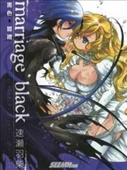 marriage black