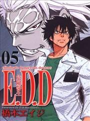 E.D.D危险医生