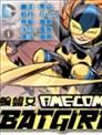 AC系列2 蝙蝠女