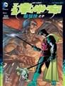 新52达米安-蝙蝠侠之子
