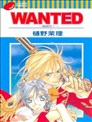 WANTED~通缉你!~