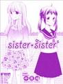 sister*sister