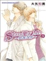 Stand by Me~与我为伴~