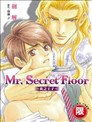 Mr.Secret Floor~炎之王子~