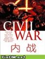 内战 civil war