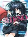 SHI-NO