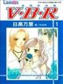 V.B.R丝绒蓝玫瑰