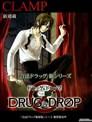 DRUG&DROP