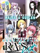 RAiSe!~The story of my music