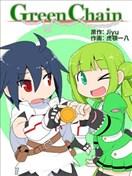 Green Chain
