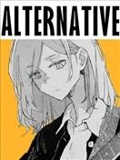 ALTERNATIVE [SELF LINER NOTE]