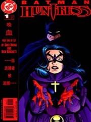 蝙蝠侠与女猎手:血的呼唤