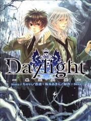 Daylight~晨光之冠~