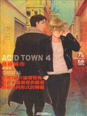 ACID TOWN-边缘城市