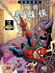 神奇蜘蛛俠V5