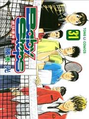 网球优等生
