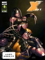 X-23:X目标