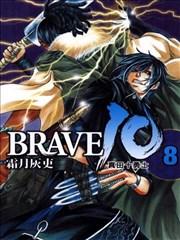 BRAVE10~真田十勇士~