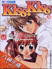 Kiss·Kiss