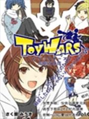 Toywars手办战争