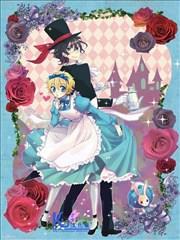 爱丽丝是诱拐犯