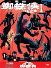 究极蜘蛛侠:组队出击Marvel Now