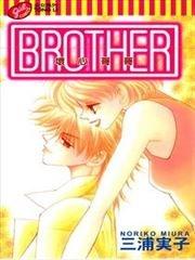 BROTHER坏心哥哥