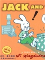 傑克與魔盒