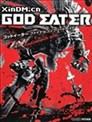 God Eater噬神者