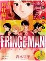 FRINGE-MAN