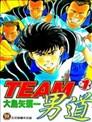TEAM男道