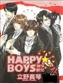 HAPPY BOYS執事吃茶