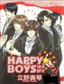HAPPY BOYS执事吃茶