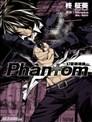 Phantom~幻灵镇魂曲~