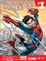 神奇蜘蛛侠ALL-NEW Marvel Now