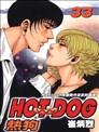 HOT DOG-热狗
