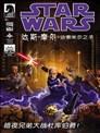 星球大战:达斯·摩尔