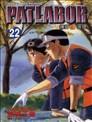 机动警察PATLABOR