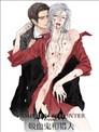 吸血鬼和猎人