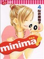 minima!神气鼠