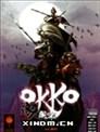 OKKO浪人奧空水之章