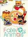 Fate Animals