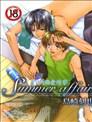 夏日的恋爱情事