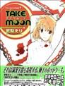 Take-Moon