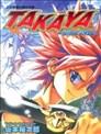 TAKAYA-黎明之炎刃王