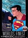 蝙蝠侠与超人 最佳搭档
