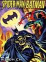 蜘蛛俠與蝙蝠俠