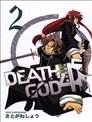 DEATH GOD 4~末世纪死神~