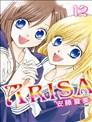 ARISA~双子迷情~