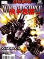 战争机器 WarMachine